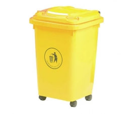 50 Litre Bin With Wheels